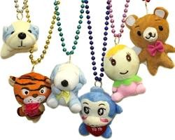 Plush Animal Necklaces