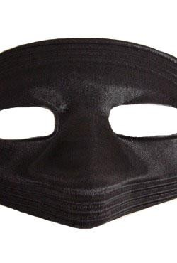 Black Satin Masquerade Half Mask