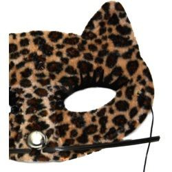 Animal Print Half Face Cat Masquerade Mask