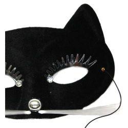 Black Half Face Cat Masquerade Mask