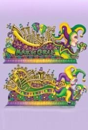 32in Tall 65in and 67in Wide Mardi Gras Float Props Cutouts Back Drop Wall Decorations/ Float Decorations