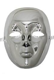 Deluxe Plastic Masks: Full Face Silver Drama Masquerade Mask