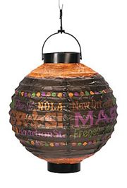 8in Paper Party Gras Printed Light-up Lanterns